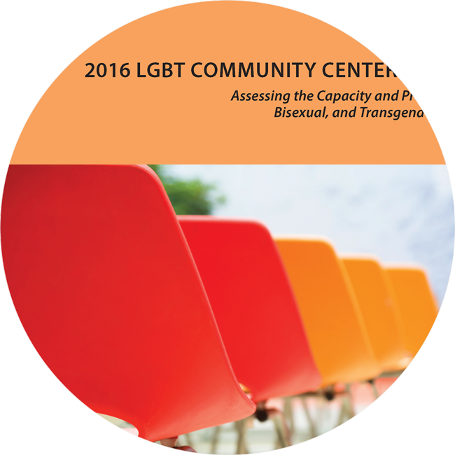 image of 2016 Community Center Survey